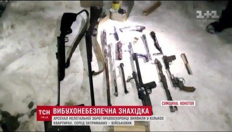 Тысячи патронов, гранаты, пистолеты и военную амуницию нашли в Конотопе
