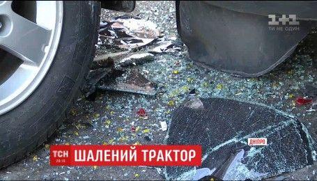 У центрі Дніпра трапилась ДТП за участі трактора, у якого відмовили гальма