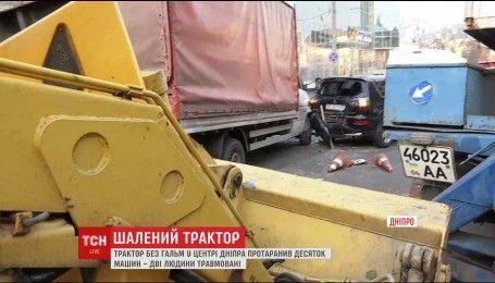 У Дніпрі трактор з обірваним гальмівним тросом спричинив ДТП, є постраждалі