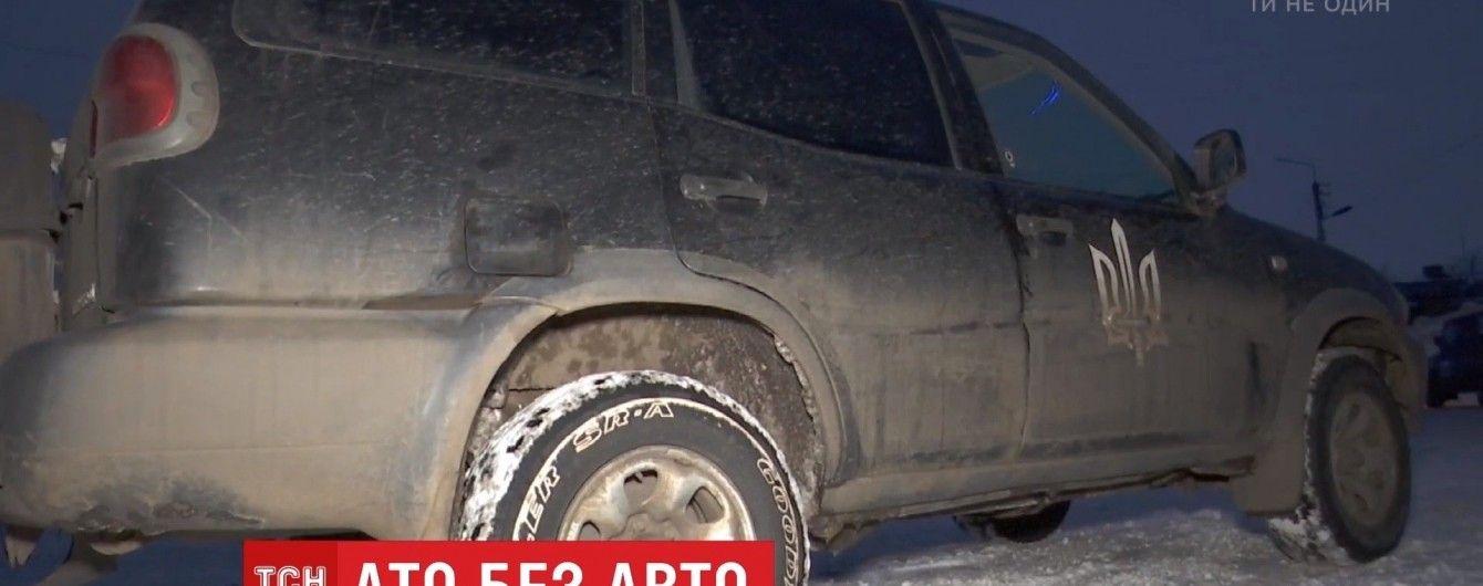 """Наведение порядка или """"отжим"""" авто: на передовой АТО изымают нерастаможенные машины"""