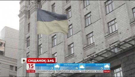 К чему может привести депопуляция в Украине