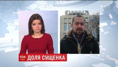 Адвокаты Романа Сущенко в Москве будут требовать перевода его под домашний арест