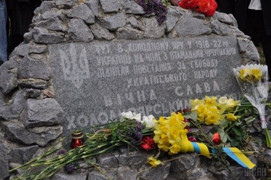 Монастир Московського патріархату виступив проти пам'ятника воїнам АТО у Холодному Ярі
