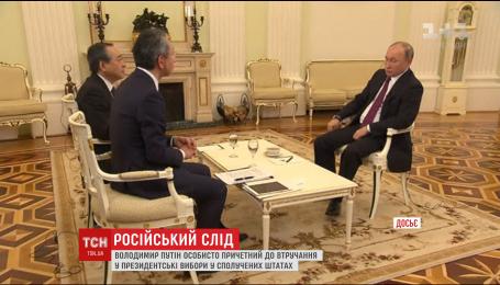 NBC News звинувачує Путіна у причетності до перемоги Трампа на виборах