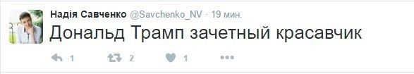 Twitter Савченко _2
