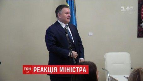 Аваков вперше відреагував на трагедію в Княжичах та обговорив проблему торгівлі людьми