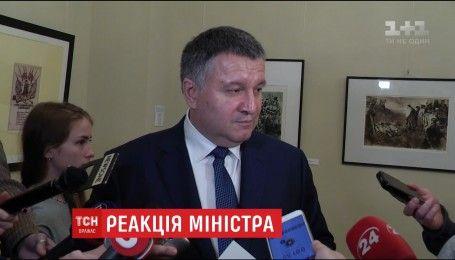 Аваков прокоментував трагедію в Княжичах та анонсував створення нового департаменту в МВС