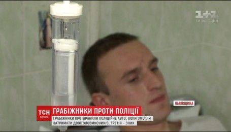На Львівщині спроба затримати озброєних грабіжників закінчилась шпиталізацією правоохоронців