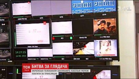 Кабельных операторов могут заставить платить за трансляцию украинских каналов