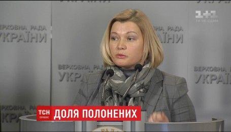 Украина решилась на отчаянный шаг навстречу боевикам, чтобы освободить пленных