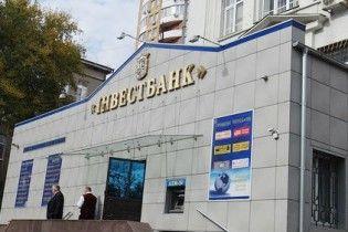 """В Україні """"луснув"""" ще один комерційний банк"""