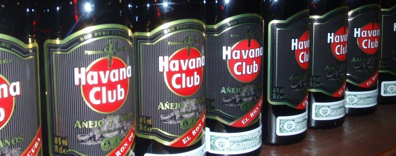 Куба хоче повернути Чехії заборговані майже $ 300 млн ромом