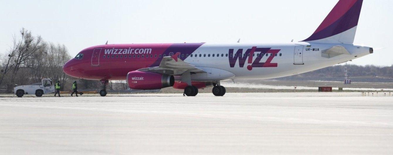 Лоукостер Wizz Air відкриває в 2017 році ще два напрямки з Києва