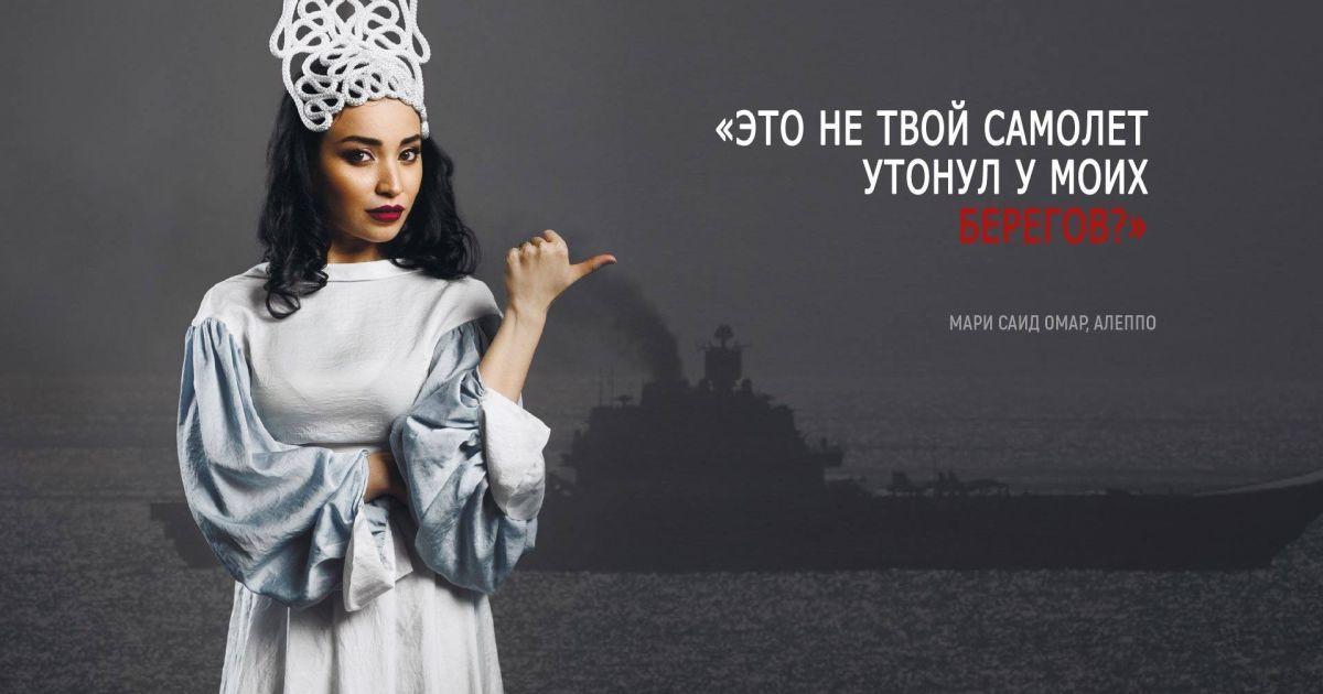 """Альтернативний календар висміює офіційну версію-""""подяку"""" @ Андрій Кравченко/Facebook"""