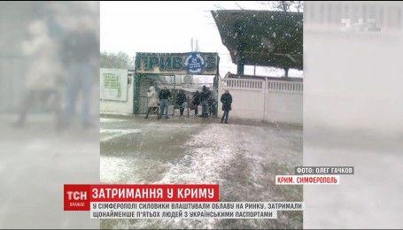 В Крыму массово задерживают украинских граждан