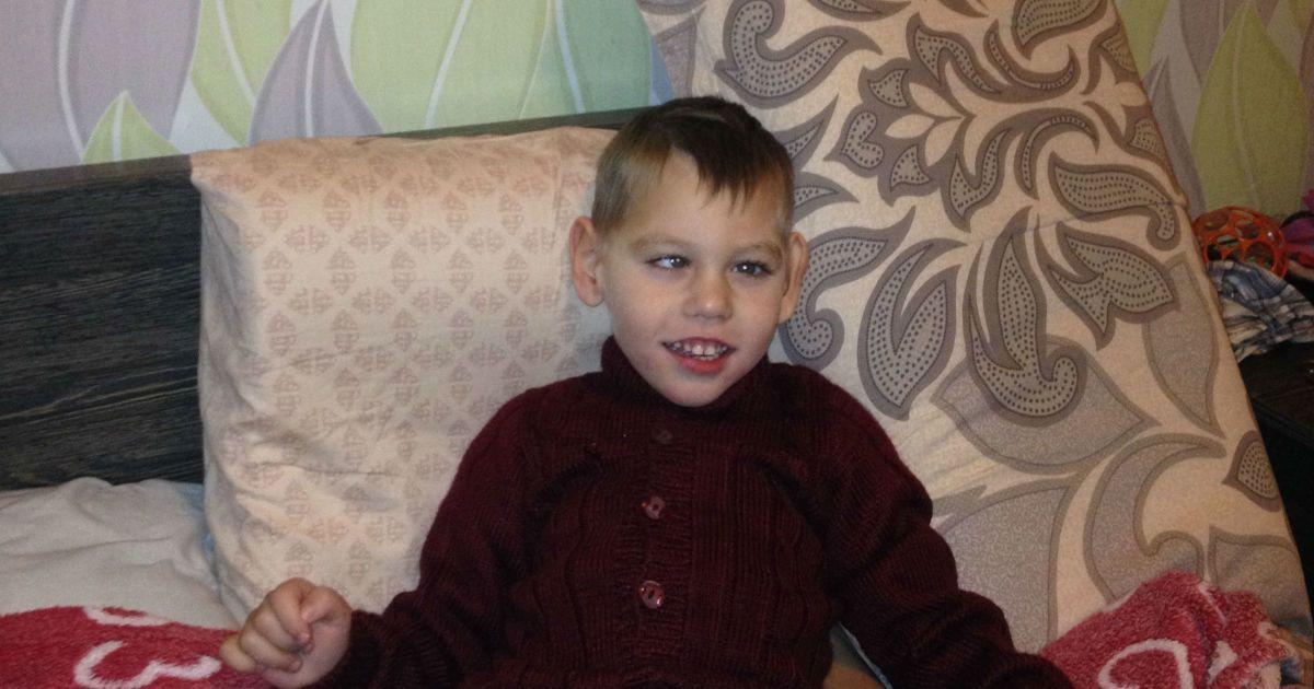 4-летнему Кирюшке нужна помощь