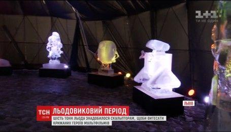 Во Львове открыли сказочную выставку ледяных скульптур
