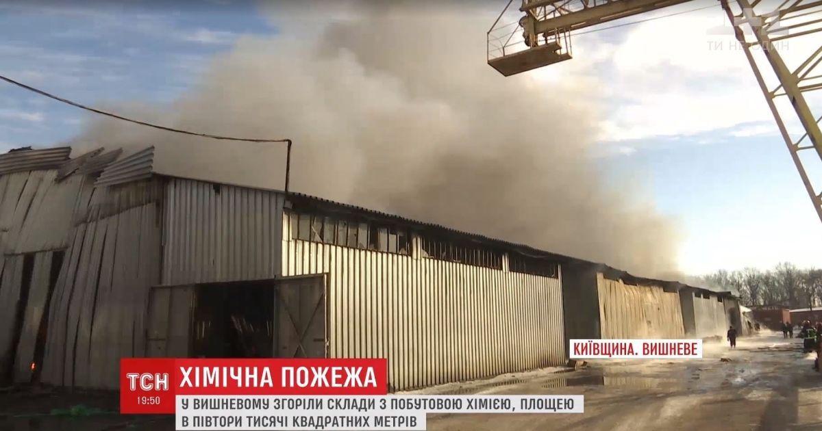 В большом пожаре под Киевом сгорела бытовая химия и гуманитарная помощь