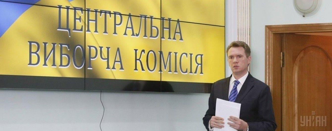 Суд відмовився відсторонити Охендовського з посади очільника ЦВК