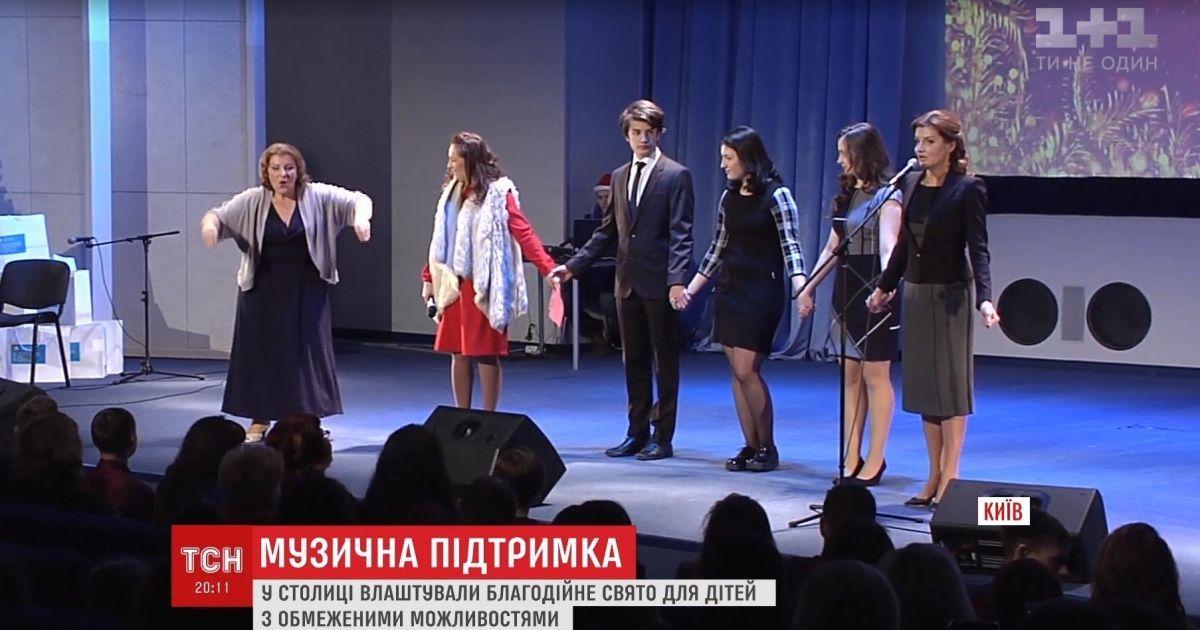 Дети президента выступили перед маленькими украинцами-инвалидами