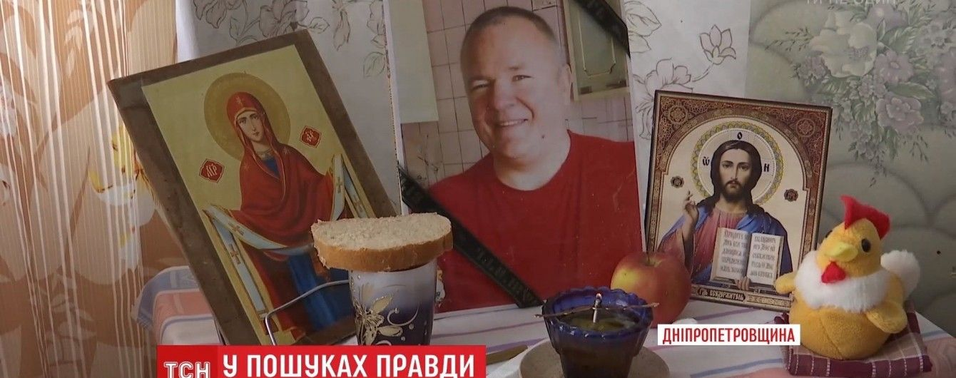 На Дніпропетровщині жорстоко забили до смерті психічно хворого чоловіка