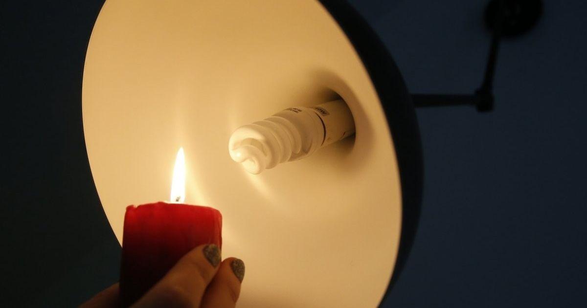 Из-за аварии часть Киева осталась без света