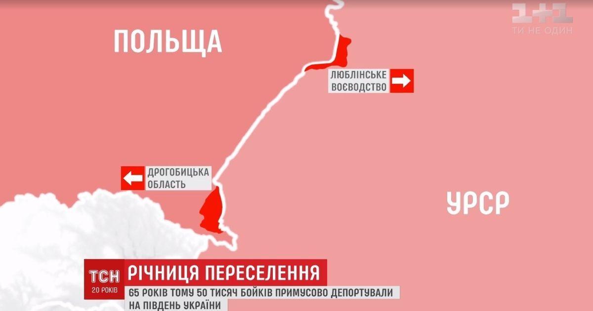 Внутрішня депортація: бойки пригадують сумний ювілей примусового виселення на південь України