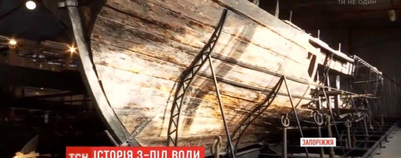 У Запоріжжі відновили унікальні козацькі кораблі, знайдені в Дніпрі