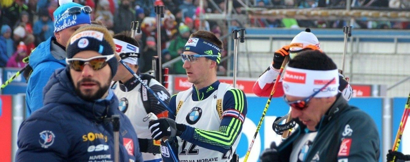 Український біатлоніст Підручний зайняв 5 місце у мас-старті в Нове Мєсто