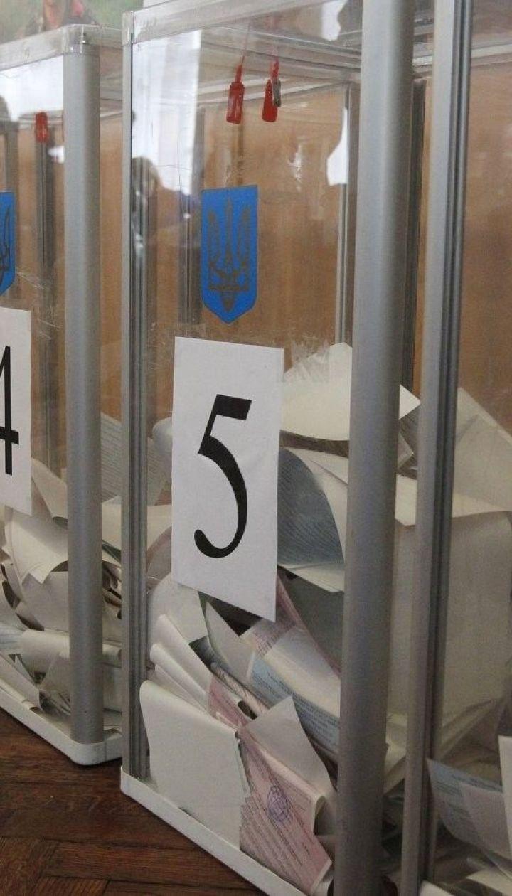 ЦИК официально зарегистрировал еще трех кандидатов в президенты