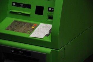 У Дніпрі невідомі підірвали банкомат