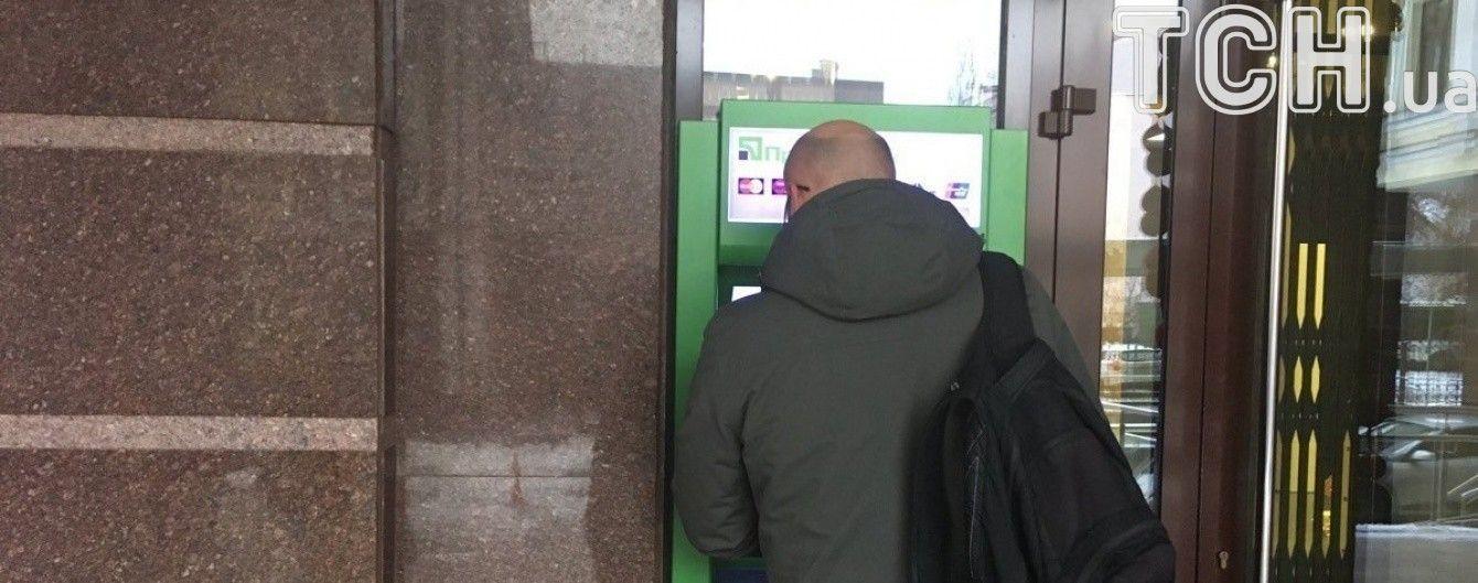 """У """"ПриватБанку"""" розповіли, в яких випадках розсекречуватимуть податківцям рахунки клієнтів"""