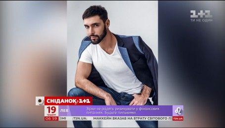 """Виталий Козловский презентовал новую песню """"Мое желание"""""""