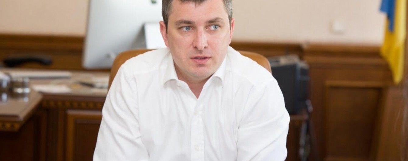Депутаты уволили главу Фонда государственного имущества