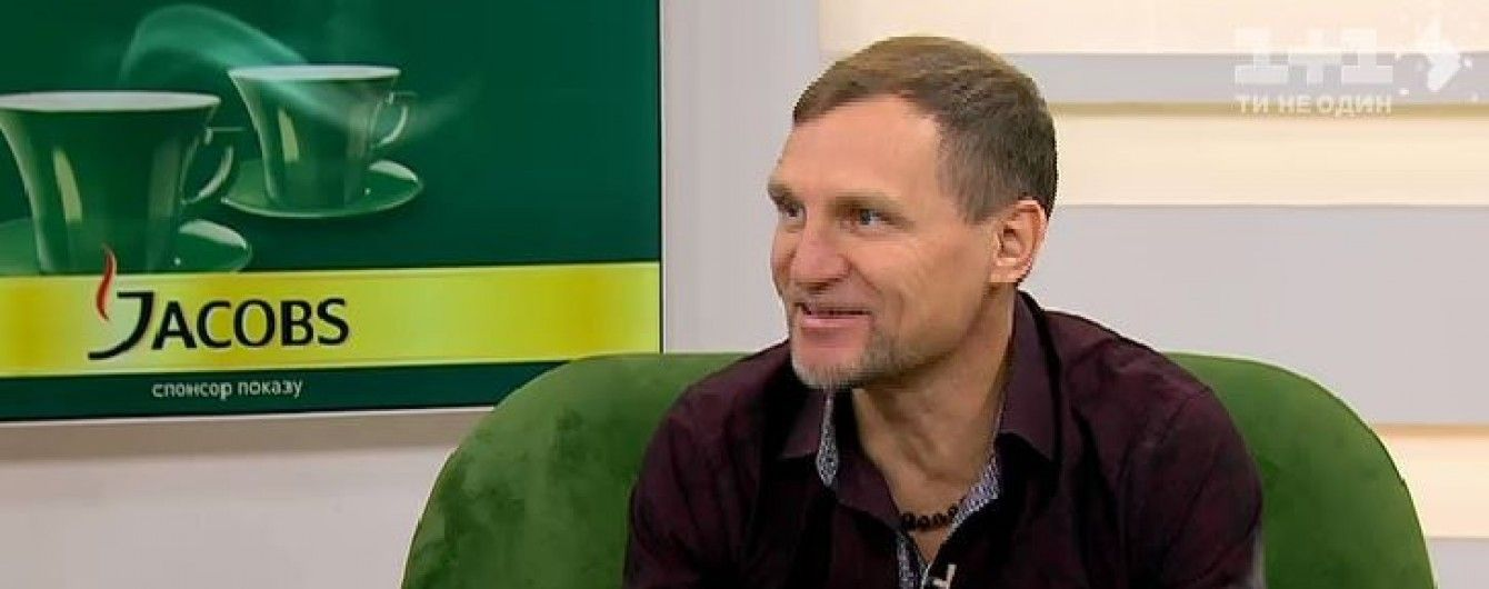 """Олег Скрипка відзняв доньку та сина у різдвяному кліпі """"ВВ"""""""