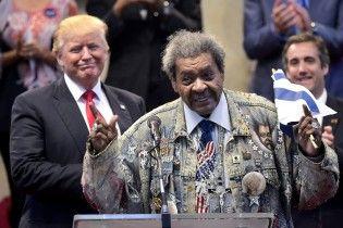 Знаменитий промоутер Дон Кінг назвав Повєткіна справжньою ганьбою