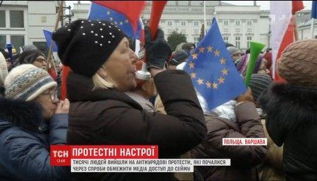 Польські політики намагаються вивести країну з парламентської кризи