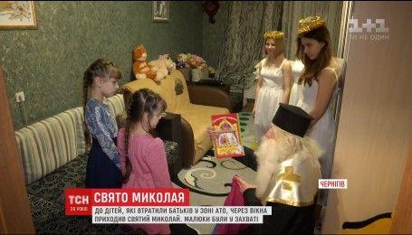 В Одессе и Чернигове Святой Николай порадовал детей подарками