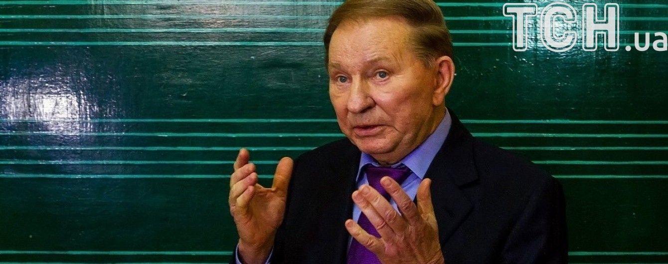 """""""Выборы"""" в ОРДЛО могут """"поставить крест"""" на Минском процессе - Кучма"""