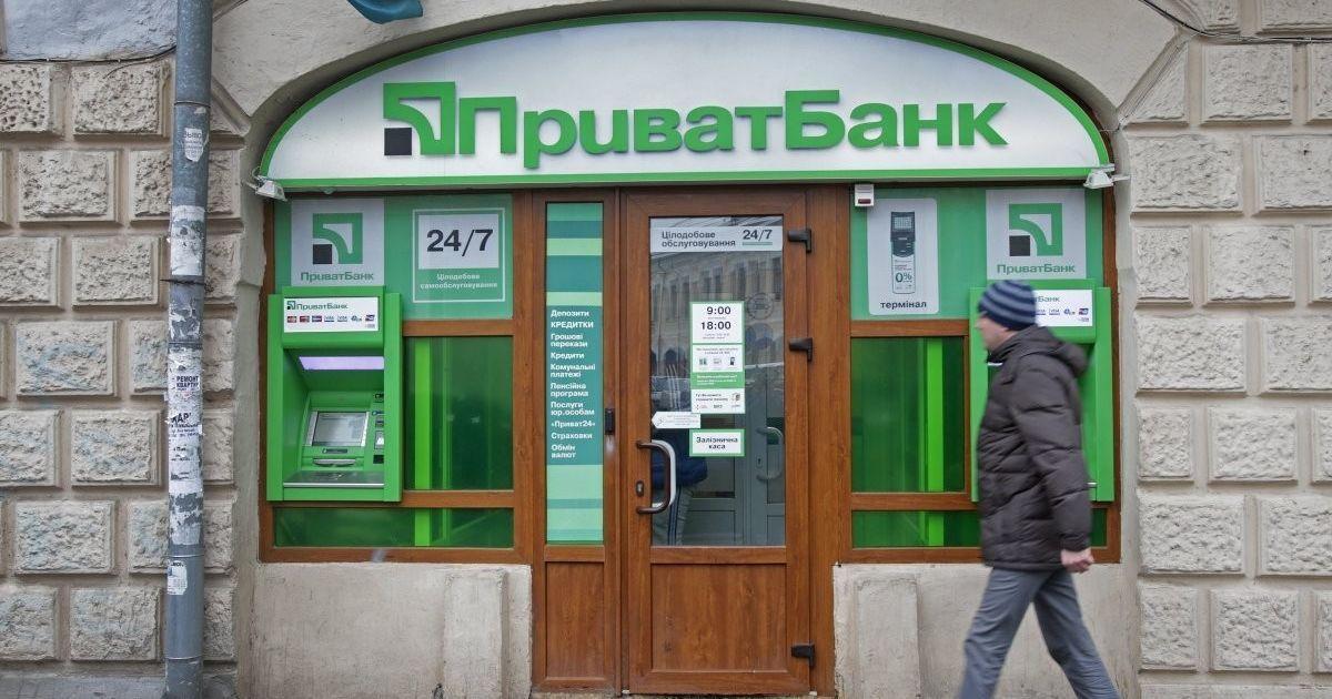 """Правительство решило докапитализировать """"ПриватБанк"""" еще почти на 10 млрд грн"""