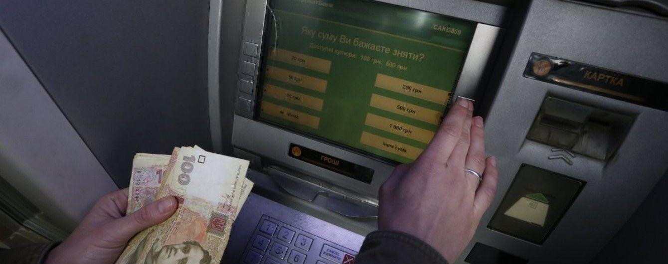 """""""ПриватБанк"""" временно полностью приостановит работу банкоматов, терминалов и интернет-расчетов"""