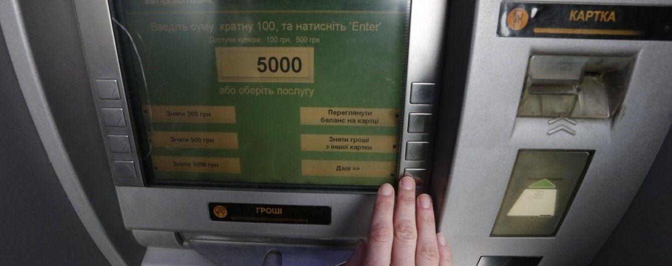 """Чи варто атакувати банкомати напередодні свят: як працюватимуть фінустанови """"на канікулах"""""""