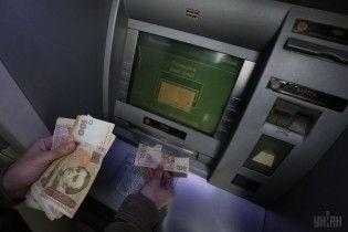 """""""ПриватБанк"""" отчитался о первом дне работы после национализации"""