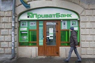 """Колишні власники """"ПриватБанку"""" подали до суду на Нацбанк"""