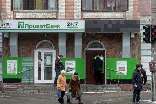 """""""Приватбанк"""" выиграл суд в Гааге против России относительно крымских активов"""