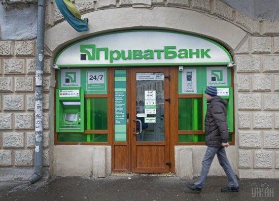 Київський суд об'єднав п'ять позовів Коломойського щодо ПриватБанку