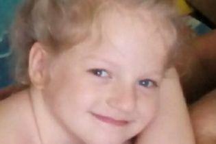 4-річна Евелінка потребує допомоги в лікуванні епілепсії
