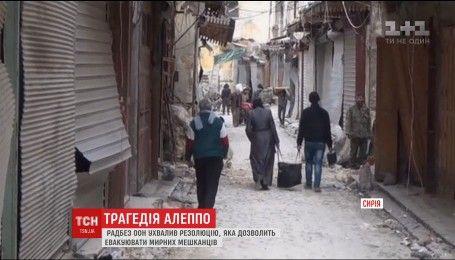 Ненадежная договоренность: очередная колонна автобусов с эвакуированными выезжает из Алеппо