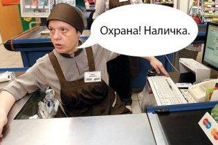 """Україна була чемною і отримала банк на Миколая. Як юзери жартують про націоналізацію """"ПриватБанку"""""""