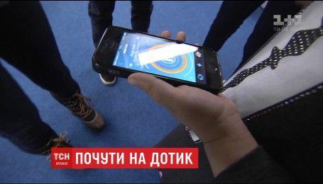 В Україні створила мобільний додаток, що дозволяє людям із вадами слуху відчувати музику
